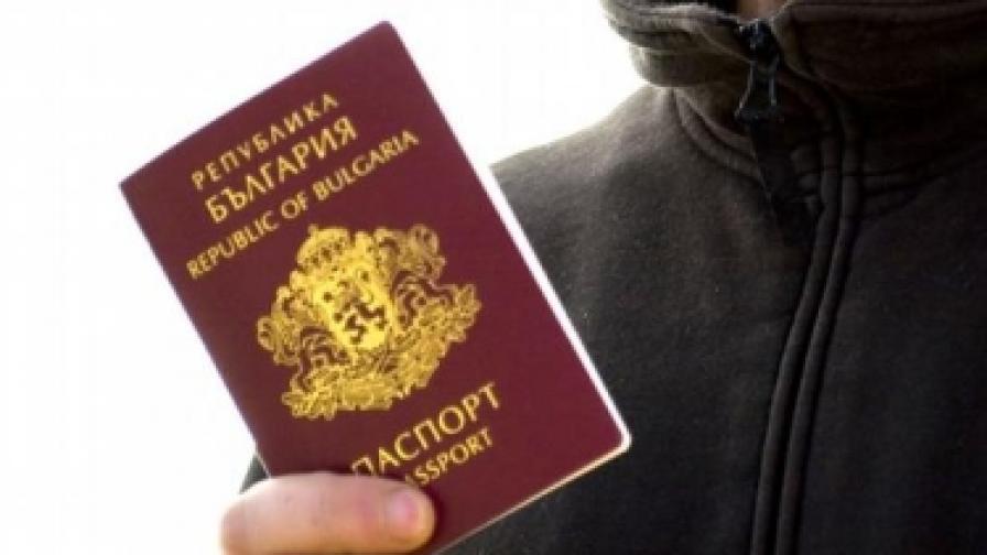 България - новата емигрантска дестинация в ЕС