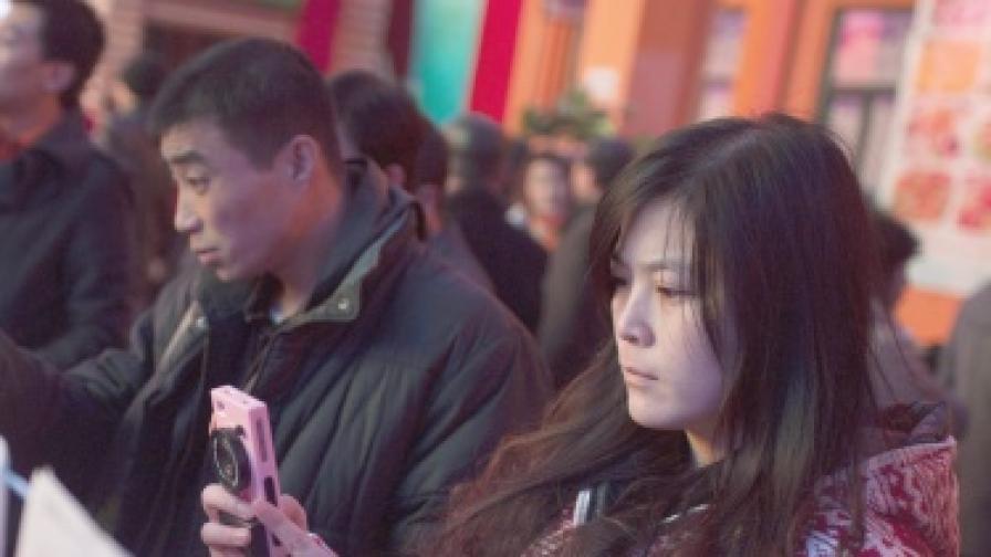 """""""Икономист"""": Как в Китай търсят любовта"""