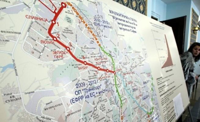 Преименуваха три от новите метростанции в София