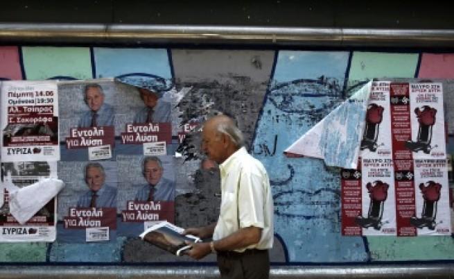 Гърците дават израз на отчаянието си чрез графити