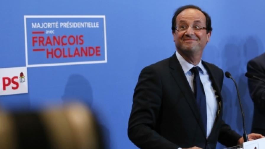 Франция: Франсоа Оланд очаква нова победа