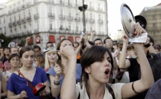 Испания поиска 100 млрд. евро спасителен заем
