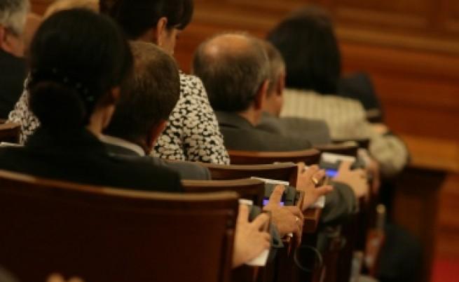 Проверяват законотворец от ГЕРБ за конфликт на интереси