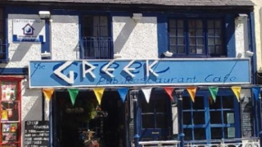 АФП: Гръцкият бизнес търси убежище в България