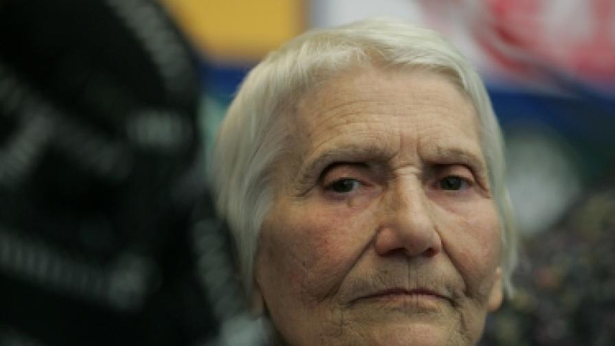 Почина Свобода Бъчварова