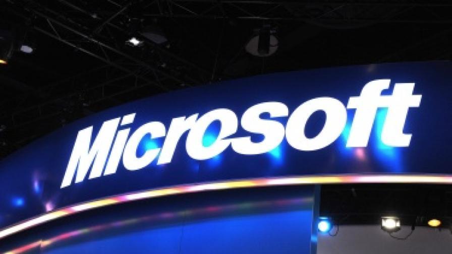 """Съдът потвърди €860 млн. глоба за """"Майкрософт"""""""