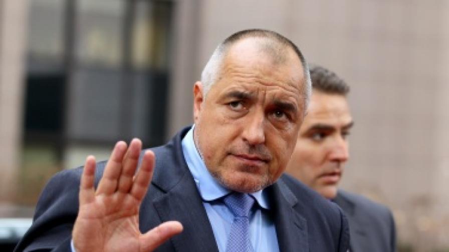 Борисов: Никой в ЕС не е готов за политически съюз