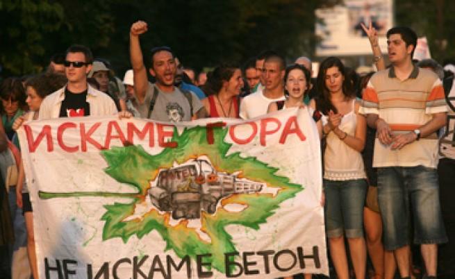 Стотици протестиращи: Вън лобизма от туризма