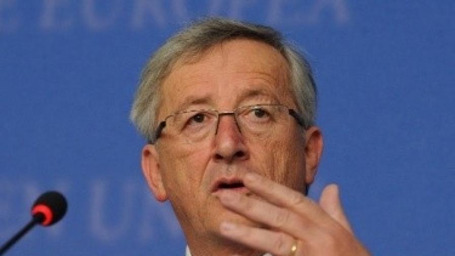 Министър-председателят на Люксембург Жан-Клод Юнкер е председател на еврогрупата от 2005 г.