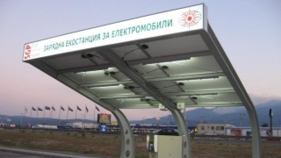 В София - първа слънчева зарядна станция за електромобили