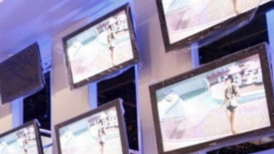 12 безплатни телевизионни програми от септември 2013 г.