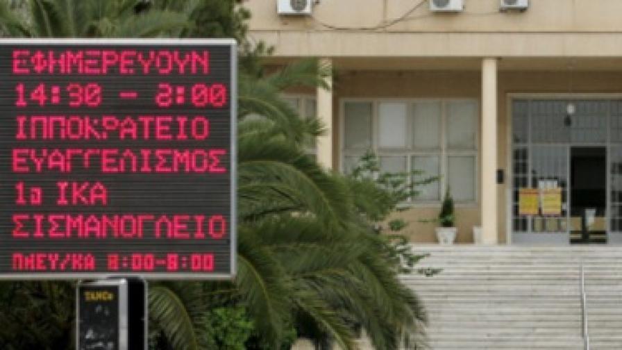 Нови случаи на западнонилска треска в Гърция