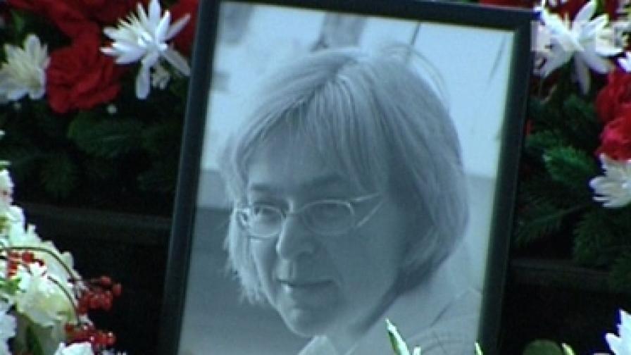 Бивш полицай бе официално обвинен за убийството на Анна Политковская