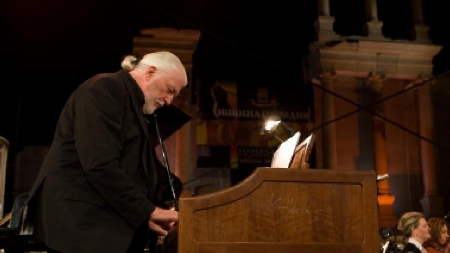 Джон Лорд на знаменития концерт в Пловдив - 1 септември 2009 г.