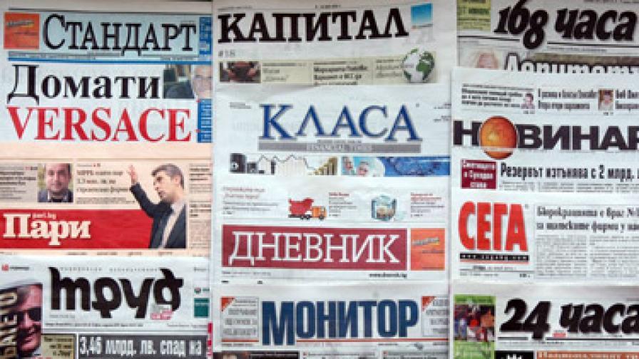Вестниците днес: Атентатът в Бургас и евродокладът