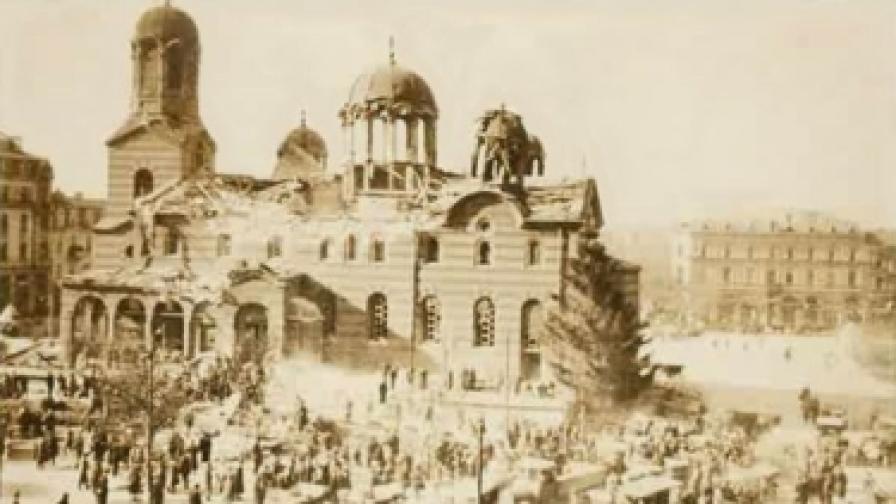 """Храмът """"Св. Крал"""" след атентата на 16 април 1925 г."""