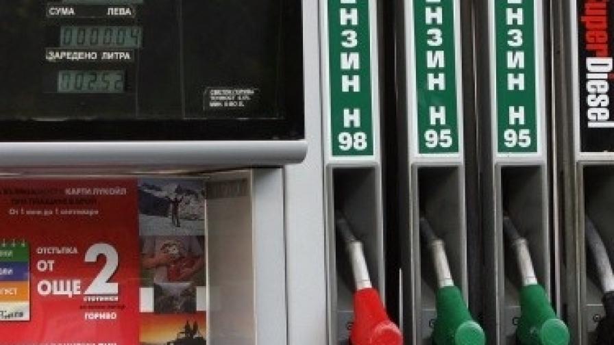 Нови рекордни цени на бензина и дизела