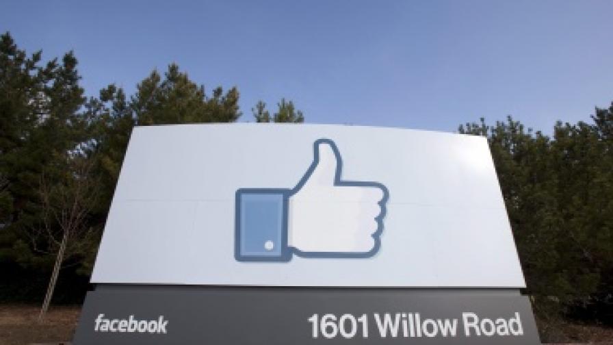 """Борсов кошмар за """"Фейсбук"""""""