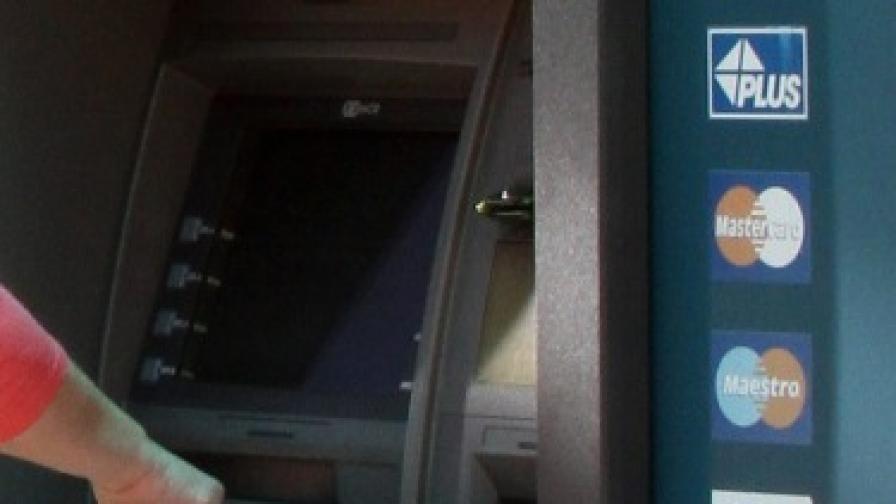 В Истанбул хванаха българи, източвали банкови карти