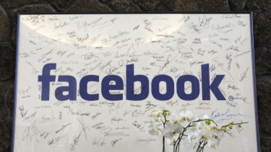 """Мениджър във """"Фейсбук"""" продаде акциите си за 400 млн. долара"""