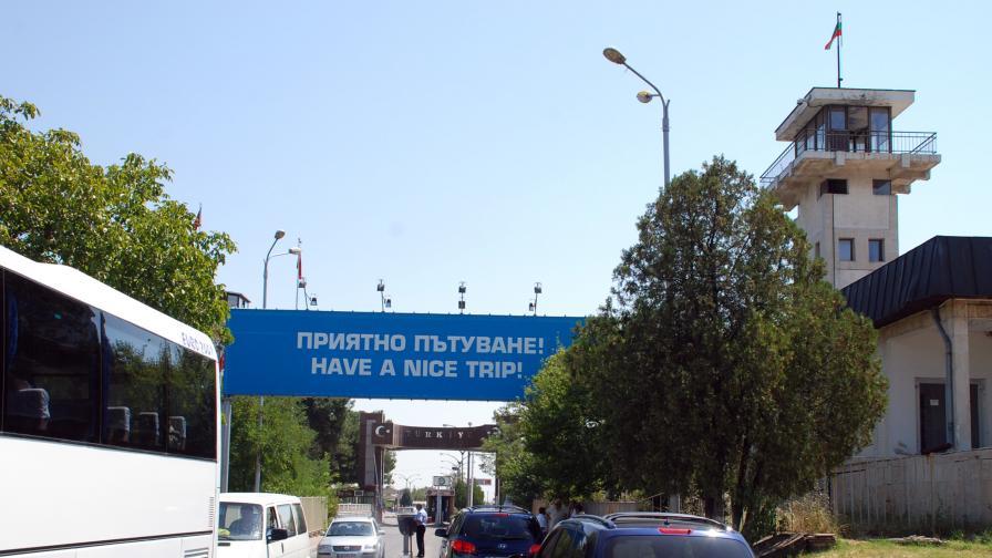 Бежанците не могат да влязат легално в България