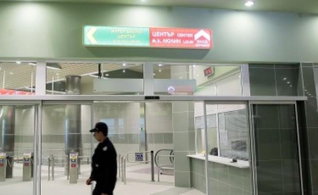 Заради метрото: Променят линии на градския транспорт