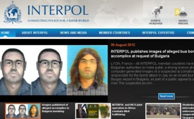 И Интерпол разпространи снимки на съучастника на атентатора от Бургас