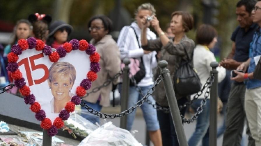 15 години без лейди Даяна