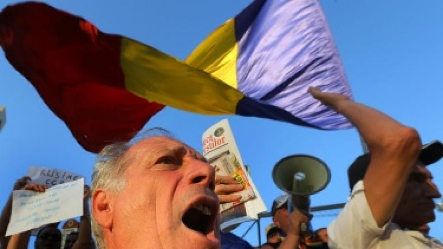 Измъчените румънци копнеят за комунизма