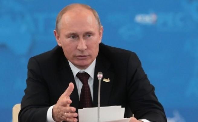 Путин пази