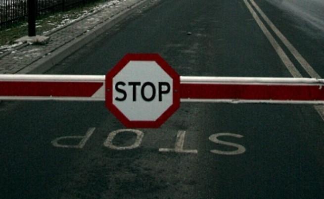 Румънски медии: Присъединяването към Шенген бе официално отложено