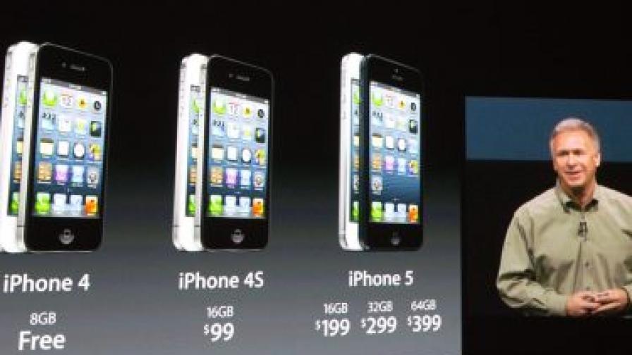 """Фил Шилър – маркетинговият директор на """"Епъл"""", представя """"Айфон 5"""" в Сан Франциско"""