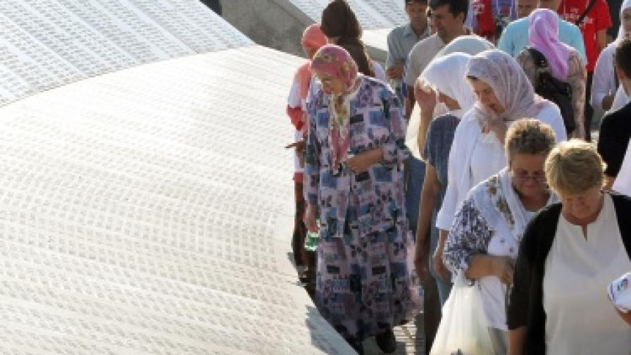 Мемориална плоча за жертвите от Сребреница