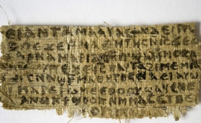 Стар папирус: Исус е имал жена