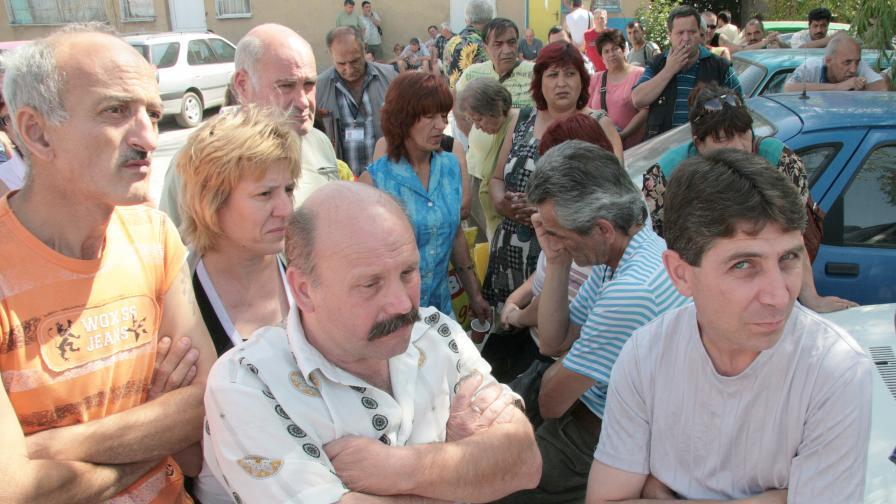 Служителите на фирмата стачкуваха и през 2009 г. заради неизплатени заплати
