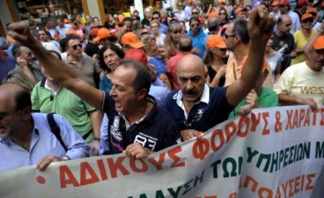 Гърция: Разследват политици за корупция