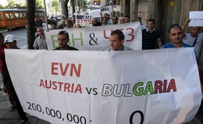 Нов протест срещу таксите за ВЕИ