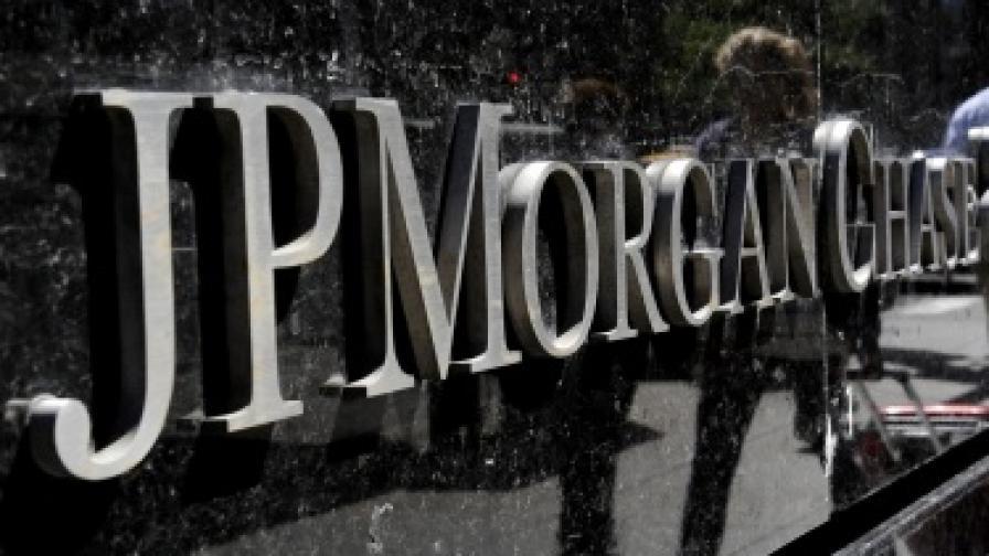 Съдят JPMorgan Chasе за 22 млрд. долара