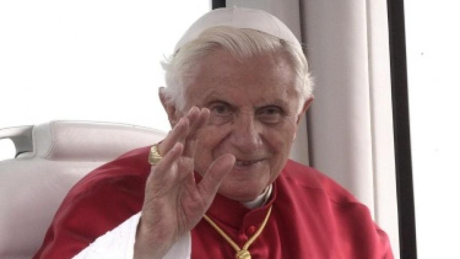 Бившият папски иконом осъден на 18 месеца затвор