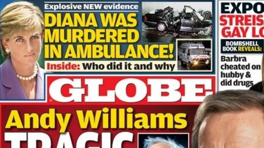 Списание: Лейди Даяна била убита в линейката