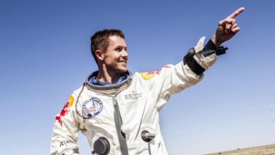 Баумгартнер скочи от ръба на космоса направо в историята (видео)