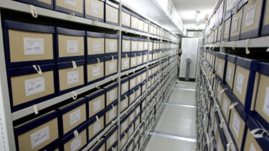 Полицейските досиета на Тодор Живков, Ванче Михайлов, Вапцаров - в интернет