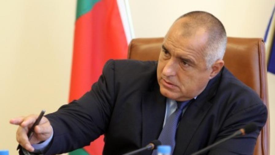Бойко Борисов на заседание на Министерския съвет