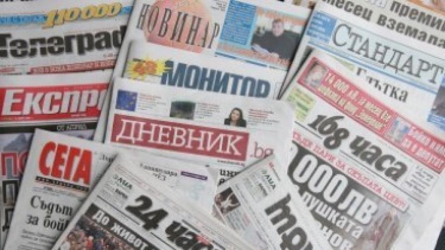 """""""Труд"""": Велчев иска имунитета на двама депутати"""