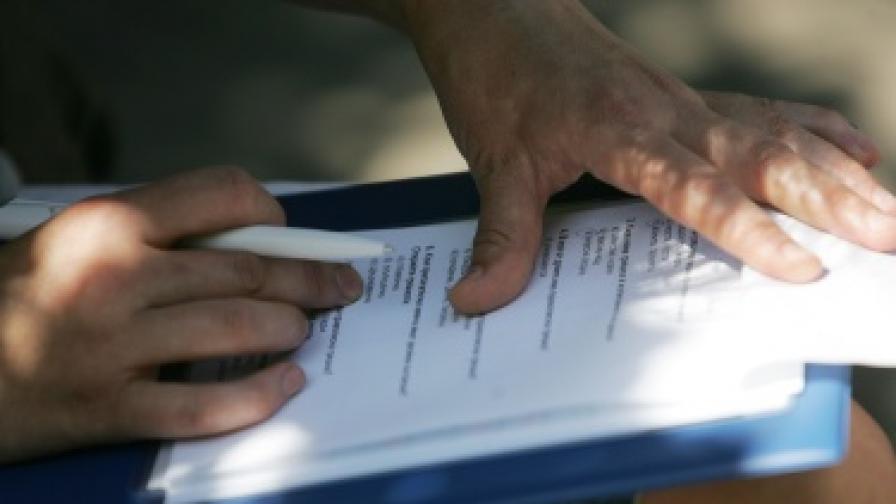 Езиковеди критикуват новия правописен речник на БАН