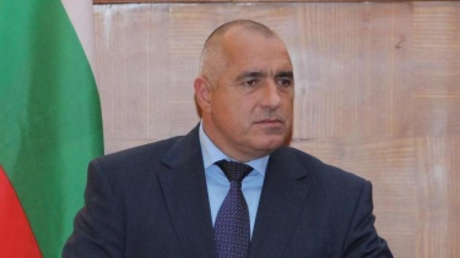 "Борисов: Подписваме за ""Южен поток"""
