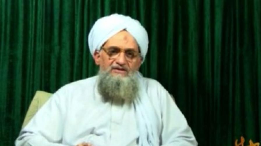 """Лидерът на """"Ал Кайда"""" Айман ал Зуахири"""