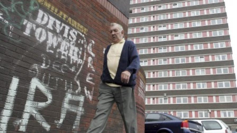 Северноирландски надзирател бе убит в Белфаст
