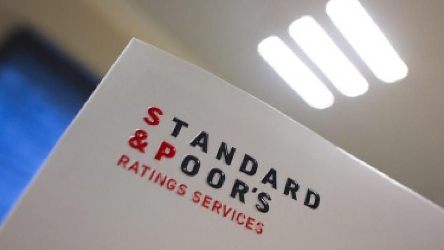 """Осъдиха """"Стандард енд Пуърс"""" за подвеждащ рейтинг"""