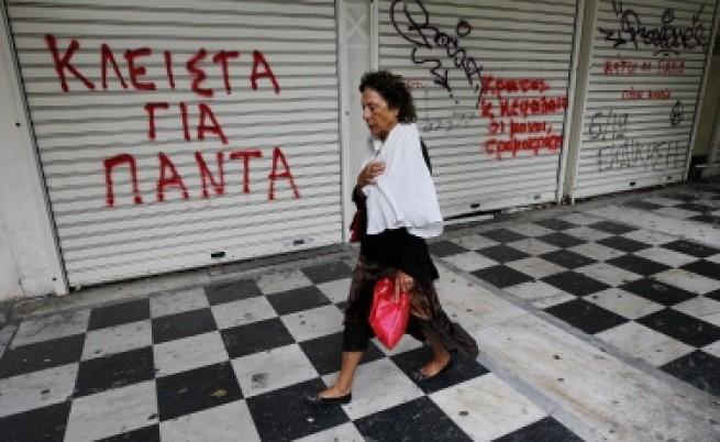 Гърция под стачна обсада преди решаващ вот